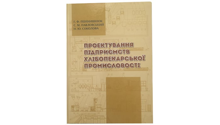 Designing enterprises in the baking industry: a manual